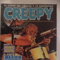 Cómics: CREEPY Nº 9 SEGUNDA EPOCA PERFECTO ESTADO. Lote 182330386