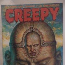 Cómics: CREEPY Nº 15 SEGUNDA EPOCA PERFECTO ESTADO. Lote 182330636