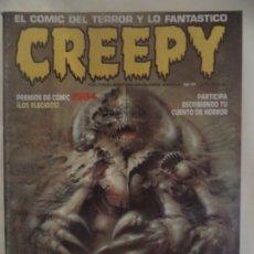Cómics: CREEPY Nº 17 SEGUNDA EPOCA PERFECTO ESTADO. Lote 182330870