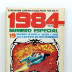 Fumetti: 1984 COMIC FANTASIA Y CIENCIA FICCION TOUTAIN NÚMERO ESPECIAL. Lote 182520095