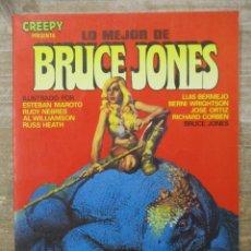 Cómics: CREPPY PRESENTA - LO MEJOR DE BRUCE JONES - TOUTAIN EDITOR. Lote 183311450