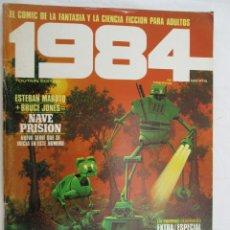 Cómics: 1984 EL COMIC DE LA FANTASIA Y LA CIENCIA FICCION PARA ADULTOS Nº 30 RESUMEN SALON COMIC . Lote 183513353