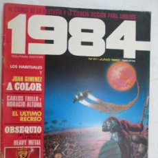 Cómics: 1984 EL COMIC DE LA FANTASIA Y LA CIENCIA FICCION PARA ADULTOS Nº 41 JUNIO 1982 . Lote 183513405