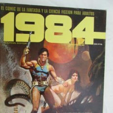 Cómics: 1984 EL COMIC DE LA FANTASIA Y LA CIENCIA FICCION PARA ADULTOS Nº 28 LA IMAGINACION ES LO ULTIMO . Lote 183513766