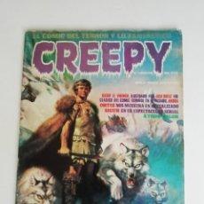 Fumetti: CREEPY Nº20 (AÑO 1980). Lote 183642182
