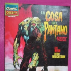 Cómics: CREEPY PRESENTA LA COSA DEL PANTANO BERNI WRIGHTSON TOUTAIN. Lote 184486946