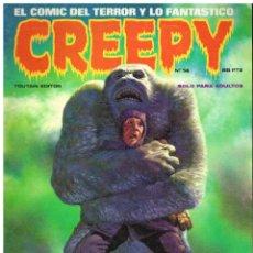 Cómics: CREEPY Nº 14 - TOUTAIN EDITOR - 1979. Lote 184509670