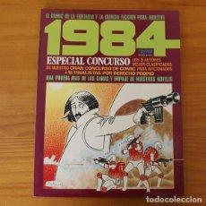 Cómics: 1984 ESPECIAL CONCURSO. JUAN ALVAREZ MONTALBAN, DAVID ROSELLO, MICHEL GONZALEZ... TOUTAIN EDITOR. Lote 184715716