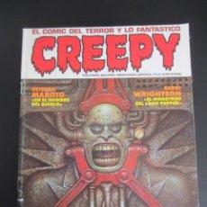 Cómics: CREEPY (1990, TOUTAIN) -SEGUNDA EPOCA- 8 · 1991 · CREEPY. SEGUNDA ÉPOCA. Lote 184899072