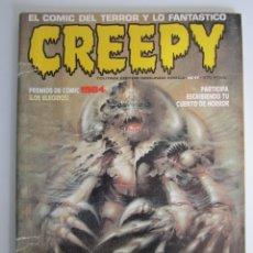 Cómics: CREEPY (1990, TOUTAIN) -SEGUNDA EPOCA- 17 · 1991 · CREEPY. SEGUNDA ÉPOCA. Lote 184899108