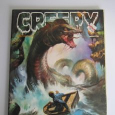 Cómics: CREEPY (1979, TOUTAIN) EXTRA 6 · XII-1983 · ALMANAQUE 1984. Lote 184899152