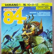 Cómics: RETAPADO REVISTA ZONA 84 VERANO 1: NÚMEROS 10-11-12. EDICIÓN ESPECIAL LIMITADA PARA COLECCIONISTAS. Lote 185985465