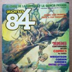 Cómics: RETAPADO REVISTA ZONA 84. NÚMEROS 68-69-70. EDICIÓN ESPECIAL LIMITADA PARA COLECCIONISTAS (TOUTAIN).. Lote 185985570