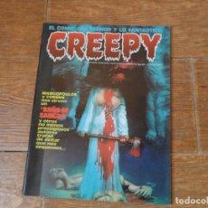 Cómics: CREEPY Nº 12 2ª SERIE EDITORIAL TOUTAIN . Lote 189906015