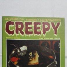 Cómics: CREEPY, Nº 55, TOUTAIN EDITOR. Lote 210699632