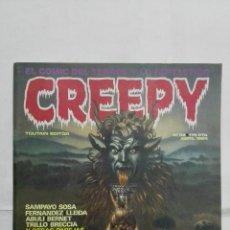 Cómics: CREEPY, Nº 58, TOUTAIN EDITOR. Lote 210699675