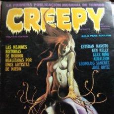 Cómics: CREEPY Nº 7. Lote 190686278