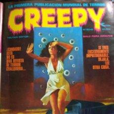 Cómics: CREEPY Nº 8. Lote 190686300