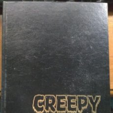 Cómics: CREEPY NºS 30,31,32,33,34 Y 35 CON TAPA ORIGINAL EXTRAIBLE. Lote 190794542