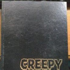 Cómics: CREEPY NºS 36,37,38,39,40 Y 41 CON TAPA ORIGINAL EXTRAIBLE. Lote 190799365