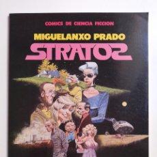 Cómics: COMICS DE CIENCIA FICCIÖN MIGUELANXO PRADO STRATOS TOUTAIN EDITOR 1987. Lote 191047463