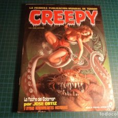 Cómics: CREEPY EXTRA. Nº 2. TOUTAIN. (REF-000). Lote 191079551