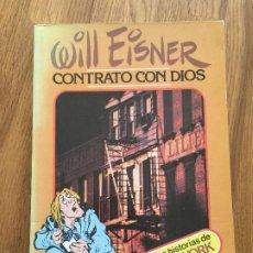 Cómics: CONTRATO CON DIOS Y OTRAS HISTORIAS DE NUEVA YORK - WILL EISNER - TOUTAIN EDITOR. Lote 191865857
