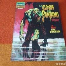 Cómics: LA COSA DEL PANTANO SWAMP THING ( WEIN WRIGHTSON ) ¡BUEN ESTADO! CREEPY TOUTAIN. Lote 192459110