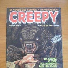 Cómics: CREEPY Nº 64 - TOUTAIN (IO). Lote 210366150