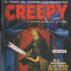 Cómics: CREEPY Nº 1 SEGUNDA ÉPOCA. Lote 193684605