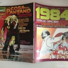 Cómics: 1984 - EXTRA CONCURSO - TOUTAIN - GCH1. Lote 194285231