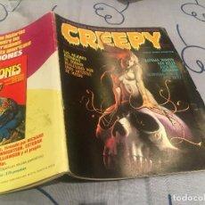 Cómics: CREEPY. Nº 7 2ª SEGUNDA EDICION. TOUTAIN EDITOR. Lote 195251453