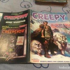 Cómics: CREEPY Nº 20 - .EL COMIC DEL TERROR Y LO FANTASTICO.TOUTAIN EDITOR.1980. Lote 195423201