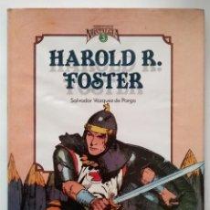 Cómics: HAROLD R. FOSTER. NOSTALGIA 3. SALVADOR VAZQUEZ DE PARGA. Lote 195457303