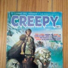 Cómics: CREEPY Nº 20 - VEINTE. Lote 196478181