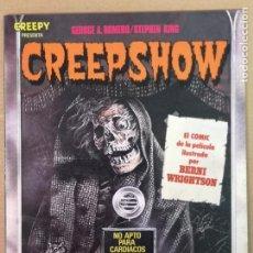 Comics: CREEPSHOW TOUTAIN EDITOR. Lote 197883365