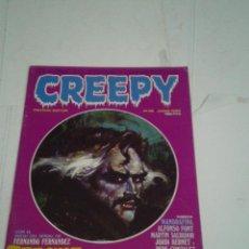Cómics: CREEPY - NUMERO 36 - BUEN ESTADO - GORBAUD - CJ 115 . Lote 198588181
