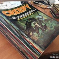 Cómics: CREEPY LOTE 37 EJEMPLARES EXCELENTE ESTADO Nº 15 A 53 EXCEPTO 35 Y 50 (TOUTAIN) (COIB74). Lote 199207101