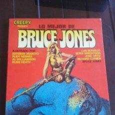 Cómics: LO MEJOR DE BRUCE JONES - CREEPY - TOUTAIN - 1982 . Lote 199355770