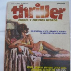 Cómics: THRILER - TOMO CON LOS TRES PRIMEROS NUMEROS. Lote 200353853