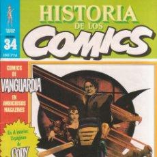 Cómics: FASCÍCULO HISTORIA DE LOS CÓMICS Nº 34 ED.TOUTAIN 1983. Lote 202261281