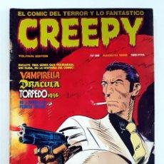Cómics: CREEPY Nº 38 - DRACULA - TORPEDO 1936 - VAMPIRELLA - TOUTAIN EDITOR. Lote 202673882