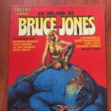 Cómics: CÓMIC LO MEJOR DE BRUCE JONES. Lote 203162410