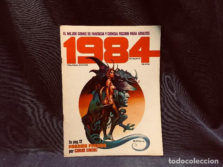 Cómics: LOTE 1984 9 NUMEROS 6 7 8 9 10 11 12 13 14 AÑO 1979 TOUTAIN 28X21CMS - Foto 8 - 203230836