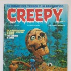 Cómics: CREEPY Nº 24 - TOUTAIN EDITOR - EL COMIC DEL TERROR Y LO FANTASTICO. Lote 203803883