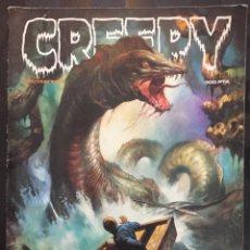Cómics: CREEPY ALMANAQUE 1984 N.5. Lote 204527952