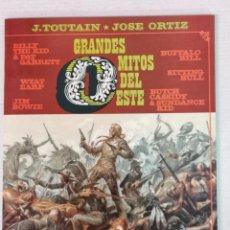 Cómics: GRANDES MITOS DEL OESTE TOUTAIN EDITOR. Lote 205265008