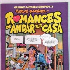 Cómics: ROMANCES DE ANDAR POR CASA CARLOS GIMÉNEZ TOUTAIN EDITOR. Lote 205301113
