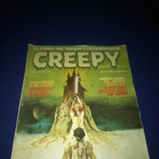 Cómics: COMIC CREEPY Nº 17 1980. Lote 205362551