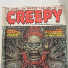 Cómics: CREEPY Nº 8 2ª SERIE TOUTAIN CX58. Lote 205528097